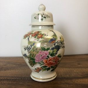 Vintage Asian Large Ginger Jar with Peacocks